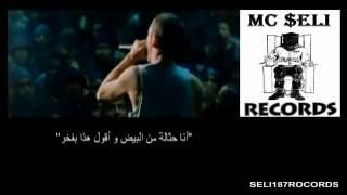 بي رابيت vs بابا دوك   B Rabbit vs Papa Doc مترجم عربي   YouTube