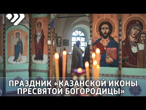 В селе Слудка отметили праздник «Казанской иконы Пресвятой Богородицы»
