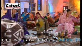 SITHNIYAN | Gidha Punjabana Da | Punjabi Marriage Songs | Traditional Wedding Music