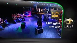 BA- Fenanine live -HOUARI DAUPHIN-