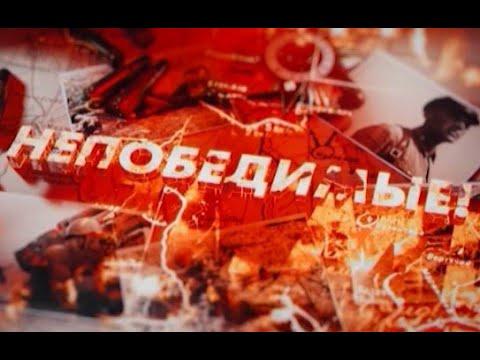 Непобедимые - 75 лет Победы. Марина Смарагдова, редактор спец. программ Городского телеканала