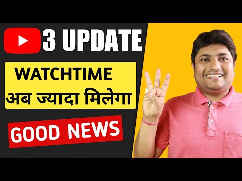 YouTube 3 New Update : 30 June 2021   Now Increase Your Watchtime on YouTube   Very Good News