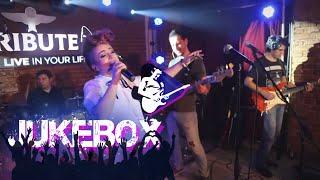 Jukebox & Miss M (Special Guest) - Roar   Live Cover   Club Tribute Bucuresti