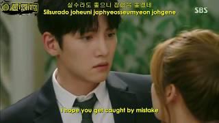 [HAN-ROM-ENG] Kim EZ - EYE CONTACT (눈맞춤 )(Acoustic.Ver). Suspicious Partner OST. Part 5