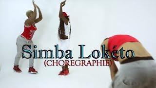 Annick Choco - Simba lokéto (chorégraphie) - nouvel album Accelerate en précommande