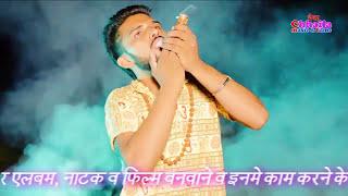 Kala Nasha New Haryanvi Song Dev Sharma Sanju Rathi Meet J BIJINDER CHOBDAR CHHAILA MUSIC 9820218786