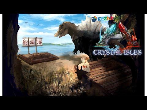 【#にじARK : Crystal Isles】大学生vsワイバーン【三枝明那 / にじさんじ】