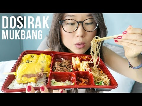 MUKBANG Korean Convenience Store Food ft Dosirak