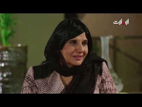 تكتشف أستاذة مريم بأن هناك من يراقبها! ما يجعلها تتوخى الحذر في جميع أعمالها - الوجه المستعار