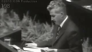 Ceausescu in fata comisiei europene - foarte ferm aparand interesele Romaniei