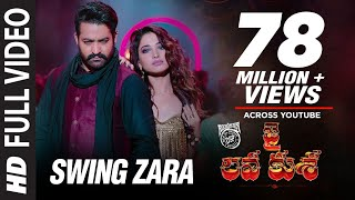 SWING ZARA Full Video Song - Jai Lava Kusa Video Songs | Jr NTR, Tamannaah | Devi Sri Prasad width=