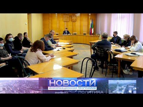В администрации Округа прошло заседание по подготовке города к осенне зимнему периоду.