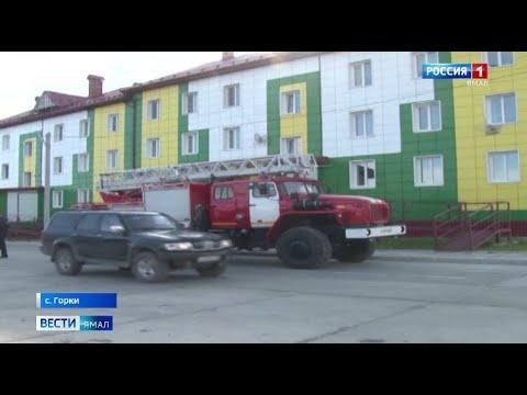 На Ямале автопарк сельских пожарных частей пополняется новой техникой