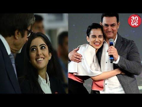 Amitabh Bachchan's Advice For Grand Daughter Navya | Aamir Calls Up To Check On Kangana