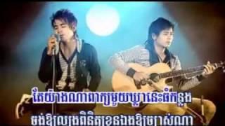 Sovanareach -Kom BroNhab Brab Tha Srolanh