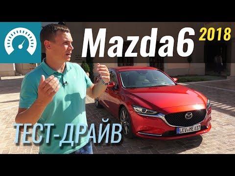 Mazda 6 Top