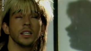 THE NEVER ENDING STORY - LIMAHL (1984) SOUNDTRACK