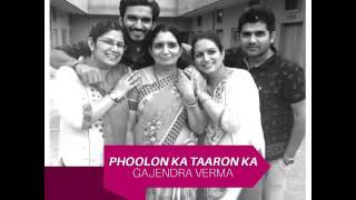 Phoolon Ka Taaron Ka - Gajendra Verma | Rakshabandhan Special