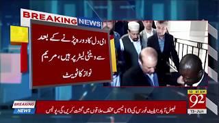 Kulsoom Nawaz placed on ventilator after cardiac arrest   15 June 2018   92NewsHD