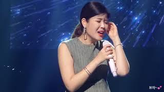 20180824 경북 고령 휘성&린 썸머콘서트 린(Lyn) - 시간을 거슬러