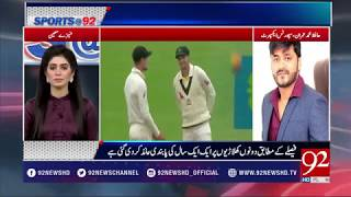 Sports At 92 - 28 March 2018 - 92NewsHDUK