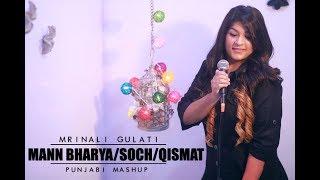 Mann Bharya   Soch   Qismat (Cover)   Female Version   Jaani   B Praak