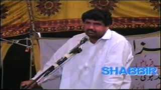 Zakir Amir Abbas Rabani Majlis Musaib Part 1 width=