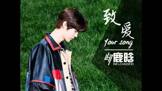 LUHAN YOUR SONG MP3