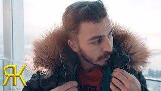 Deli Mi Ne? feat. Khontkar - Güzelce (Music Video)