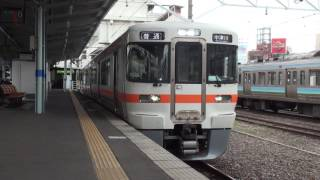 【JR東】篠ノ井線 普通中津川行 松本 Japan Nagano JR Shinonoi Line Trains
