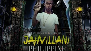 Jahvillani - Philippine (Audio)