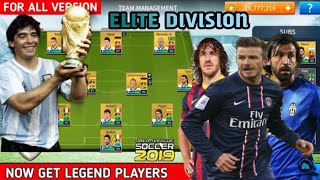 How to get legends team in dream league soccer 2019 videos / InfiniTube