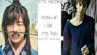 BTS V&JİN Even If I Die It's You (Kolay Okunuş-Easy Lyrics)