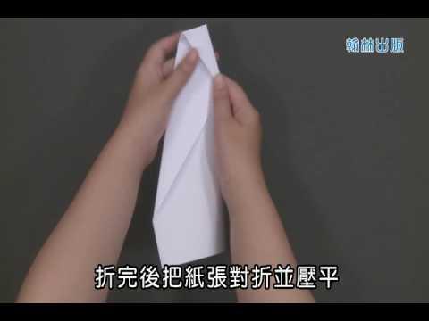 國小_自然_動手做:彈力飛機【翰林出版_四上_第三單元 運輸工具與能源】 - YouTube