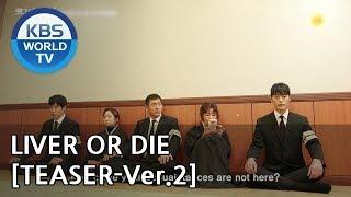 Liver or Die I 왜그래 풍상씨 [Teaser-Ver.2]