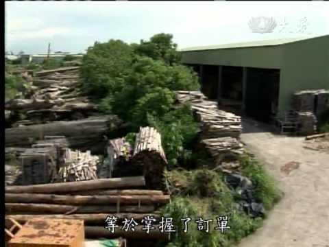 20120915《發現》台灣檜木與森林鐵路的故鄉--嘉義市 - YouTube