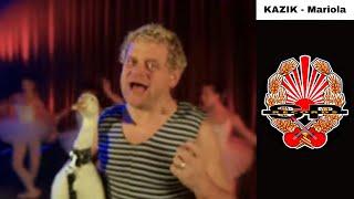 KAZIK - Mariola [OFFICIAL VIDEO]