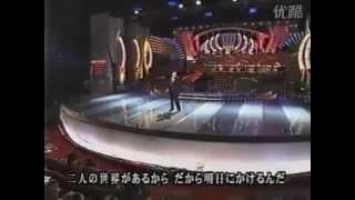 (刘小慧  青春街口  原曲)青井辉彦   二人の世界