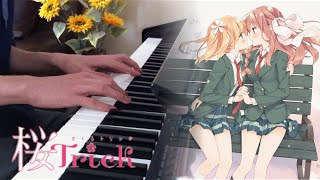 Sakura Trick OST - Relax Time - Piano
