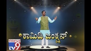 Comedy Junction: Pranesh Comedy Punch, Latest Video width=