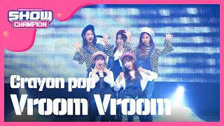 Show Champion  EP.203 Crayon pop - Vroom Vroom