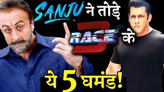 5 Times Ranbir Kapoor's SANJU Beats Salman Khan's Race 3