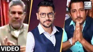 Romil Chaudhary's Father And Nirmal Singh's EMOTIONAL Message For His Fans
