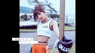 Dewi 簡廷芮 - Look At Me Now 歌詞版MV (Official Lyrics Video)