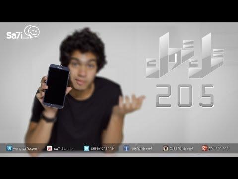 """#صاحي : """"تِك توك"""" 205 - Tech Talk"""