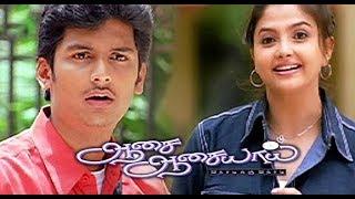Aasai Aasaiyai Tamil movie | Jiiva | Sharmili | Ravi Maria | Manisharma width=