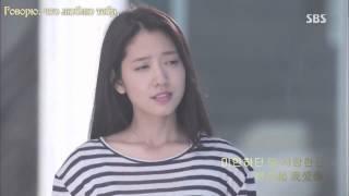 Lee Hong Ki   I'm Saying The Heirs OST рус