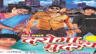 Jaldi Aaba Ho Balmua || Bhojpuri hot songs 2015 new || Arvind Ajuba, Sakshi width=