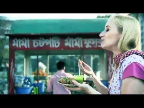 Travel Beautiful Bangladesh