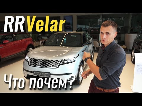 land-rover range-rover-velar